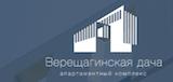 Верещагинская дача